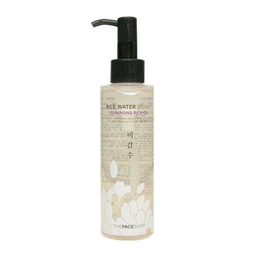 交換可能雪だるまを作るぬれたThe Face Shop Rice Water Bright Cleansing Rich Oil (Dry Skin) (Korean original)