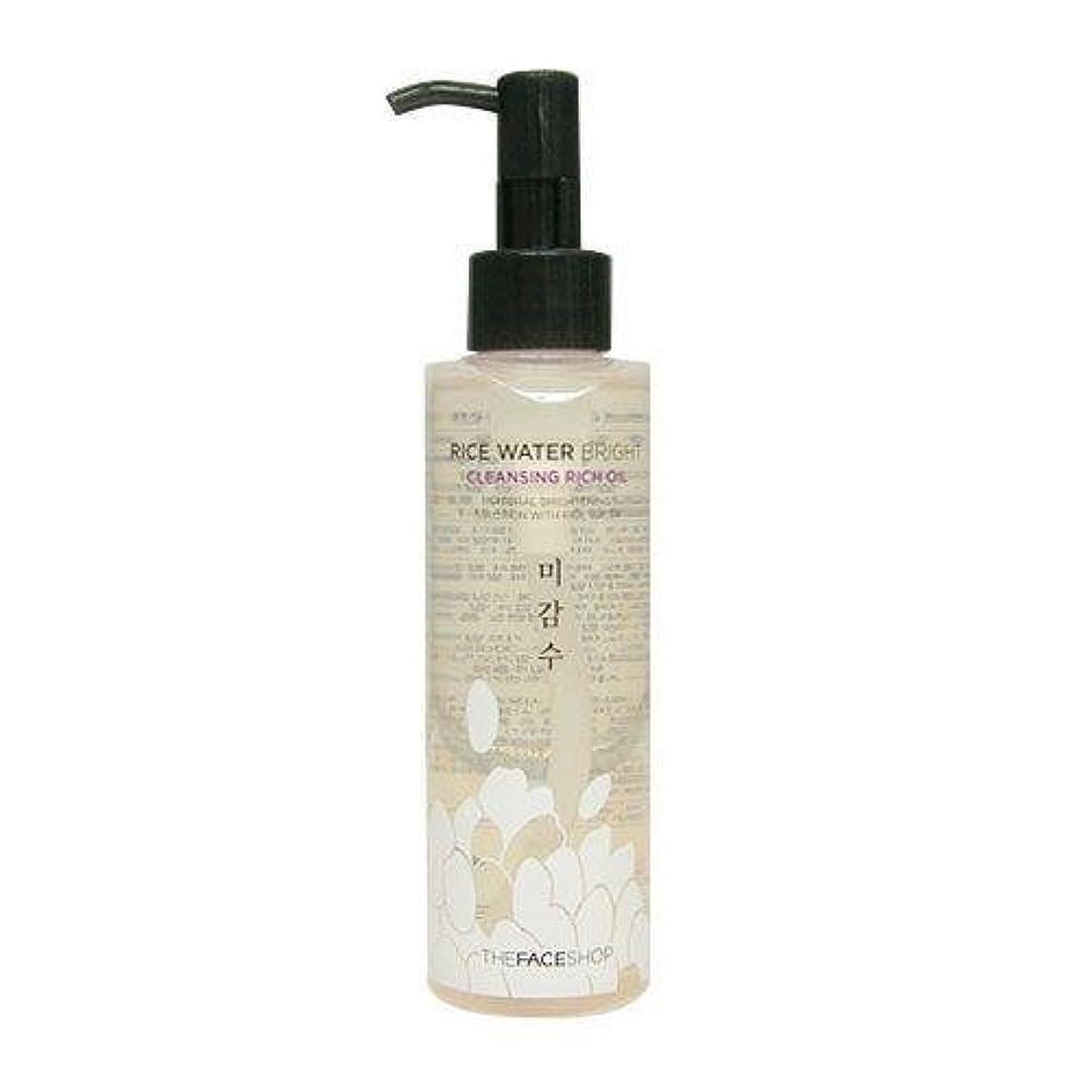 効果的にクリップ蝶遺伝子The Face Shop Rice Water Bright Cleansing Rich Oil (Dry Skin) (Korean original)