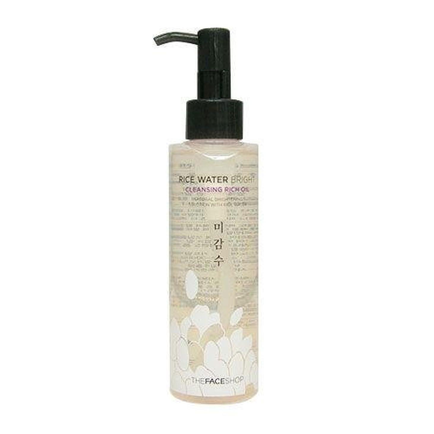 赤面ペチュランス管理するThe Face Shop Rice Water Bright Cleansing Rich Oil (Dry Skin) (Korean original)