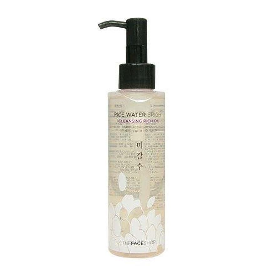 カウンタ収束するアクティブThe Face Shop Rice Water Bright Cleansing Rich Oil (Dry Skin) (Korean original)