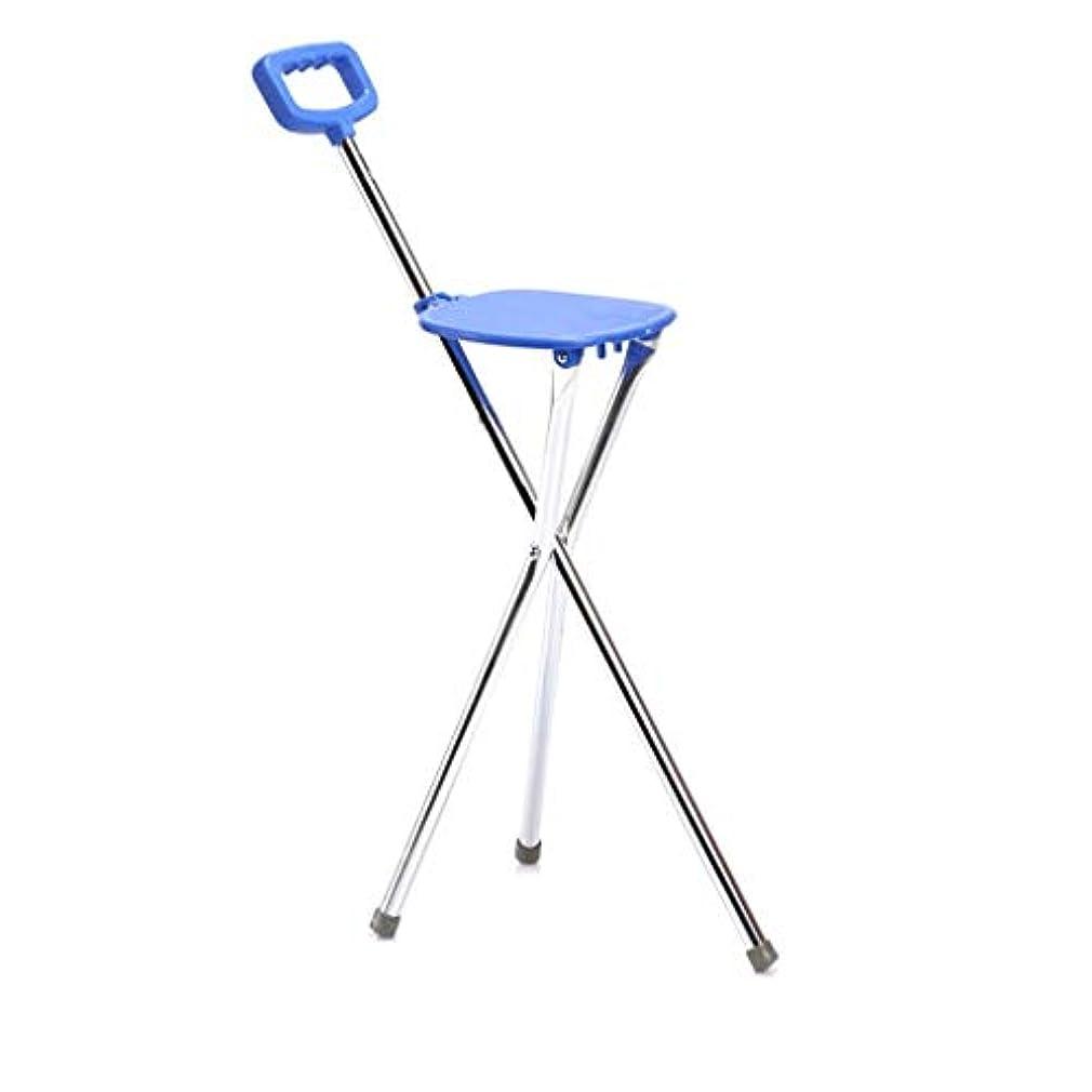 水を飲むバリアサーカス老人の歩行スティックは腰掛け椅子に座ることができます。