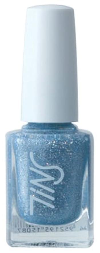 体細胞条約シェーバーTINS カラー016(the splash blue)  11ml ネイルラッカー