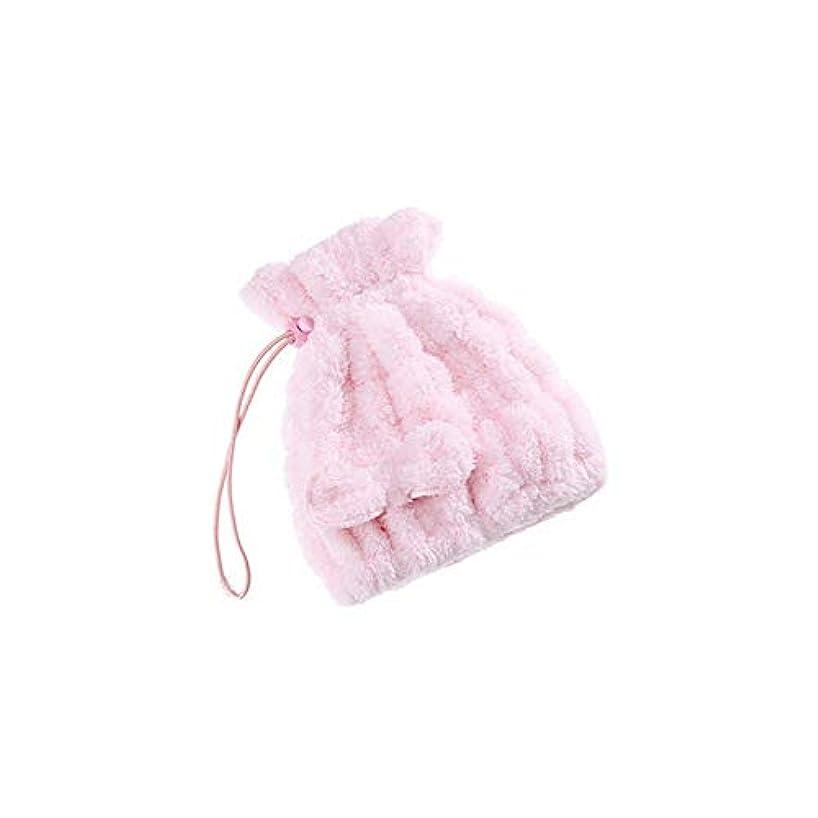 コート手伝うドルシャワーキャップ、子供のためのかわいいドライシャワーキャップすべての髪の長さと豪華なシャワーキャップの厚さ、再利用可能なシャワー。 (Color : Pink)