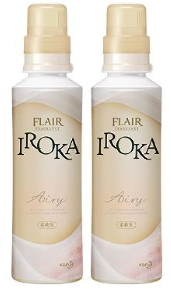 学部長スキップ刺繍フレアフレグランス 柔軟剤 IROKA(イロカ) Airy(エアリー) 本体 (570ml X2本)