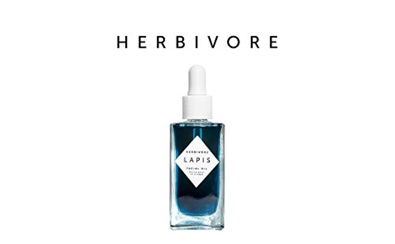 オズワルド抜け目がないケーブルHerbivore Botanicals Lapis All Natural Facial Oil ラピスオールナチュラルフェイシャルオイル (1.7 oz / 50 ml) (並行輸入品)