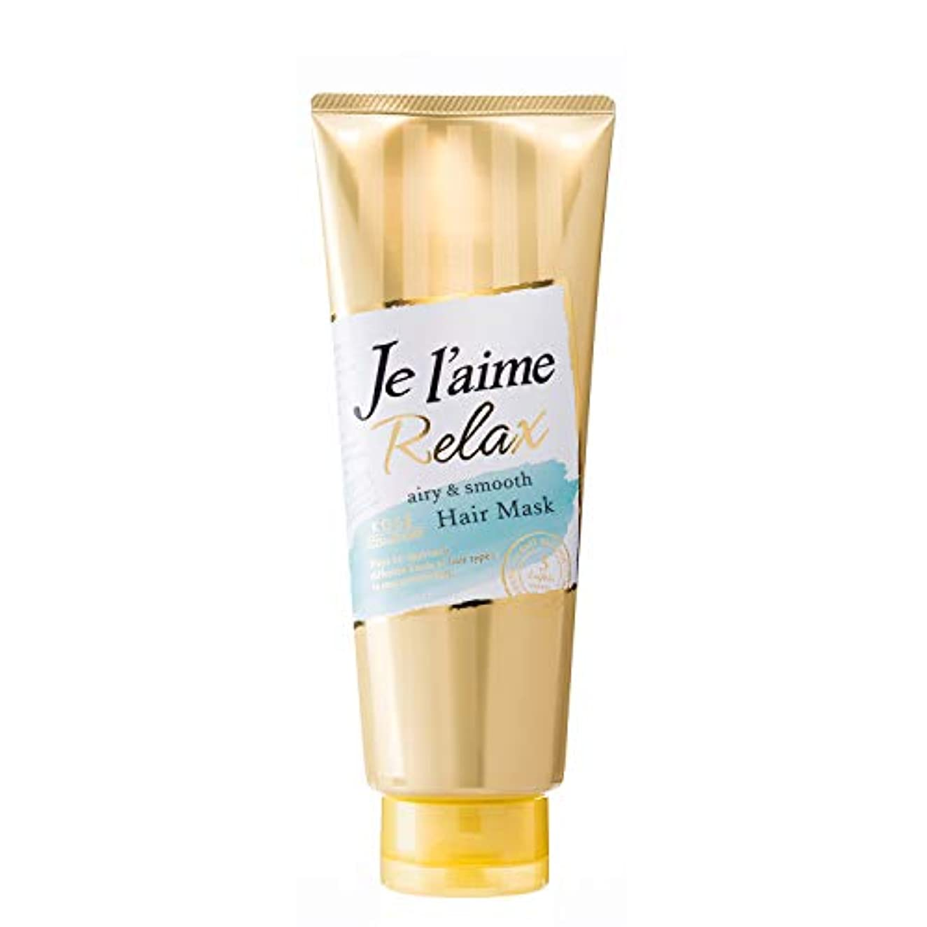 学部香水ロールKOSE ジュレーム リラックス ディープトリートメント ヘアマスク(エアリー&スムース) やわらかい ほそい髪用 230g