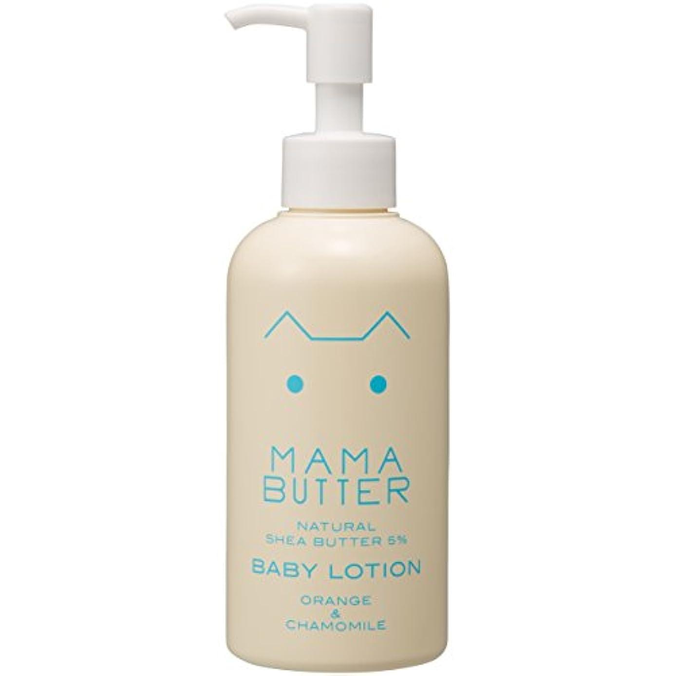 リングレットレイプ力学ママバター ベビーローション 天然 オレンジ&カモミールの香り 180ml