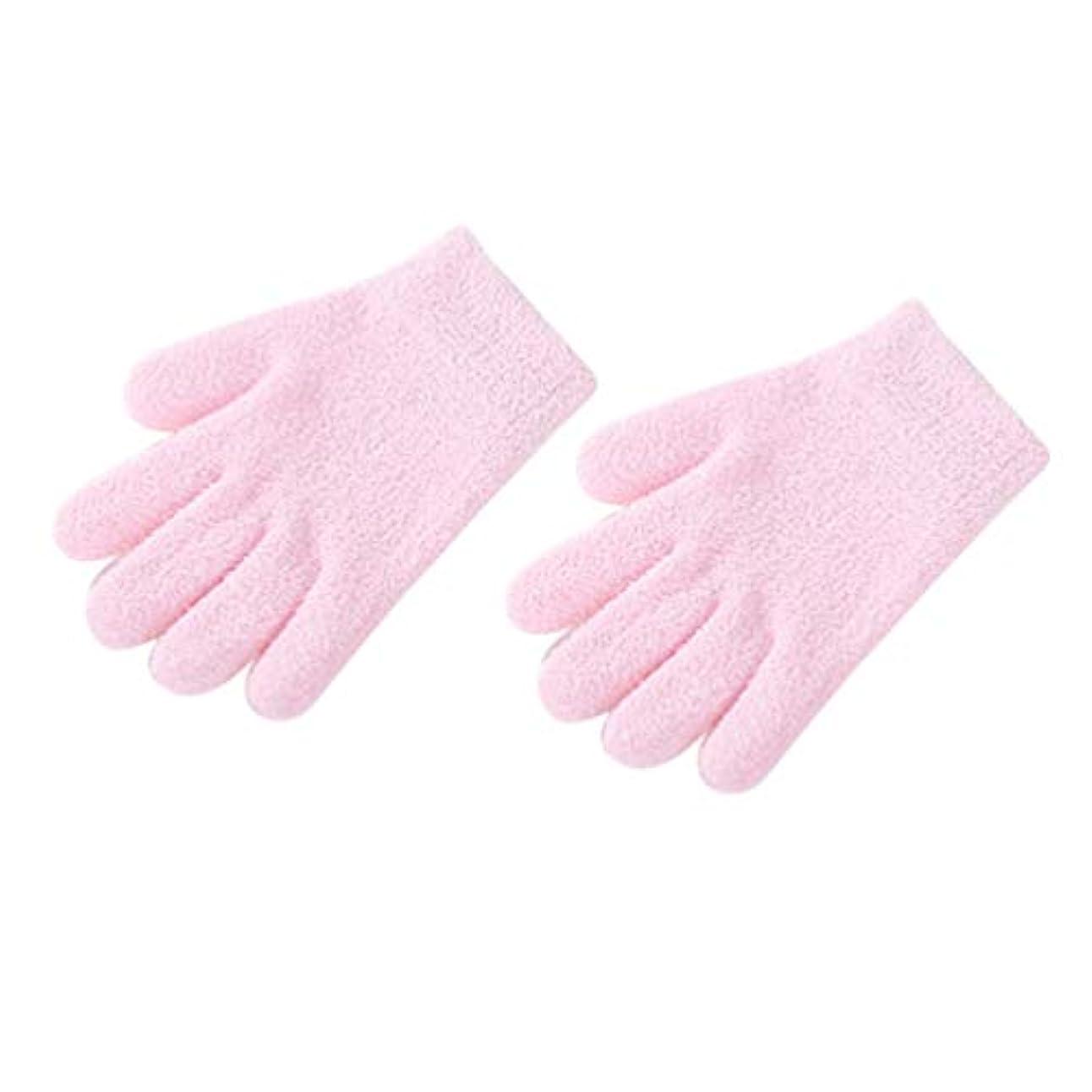 戦い若い貼り直すHealifty 美容用保湿手袋スキンケア手袋(ピンク)