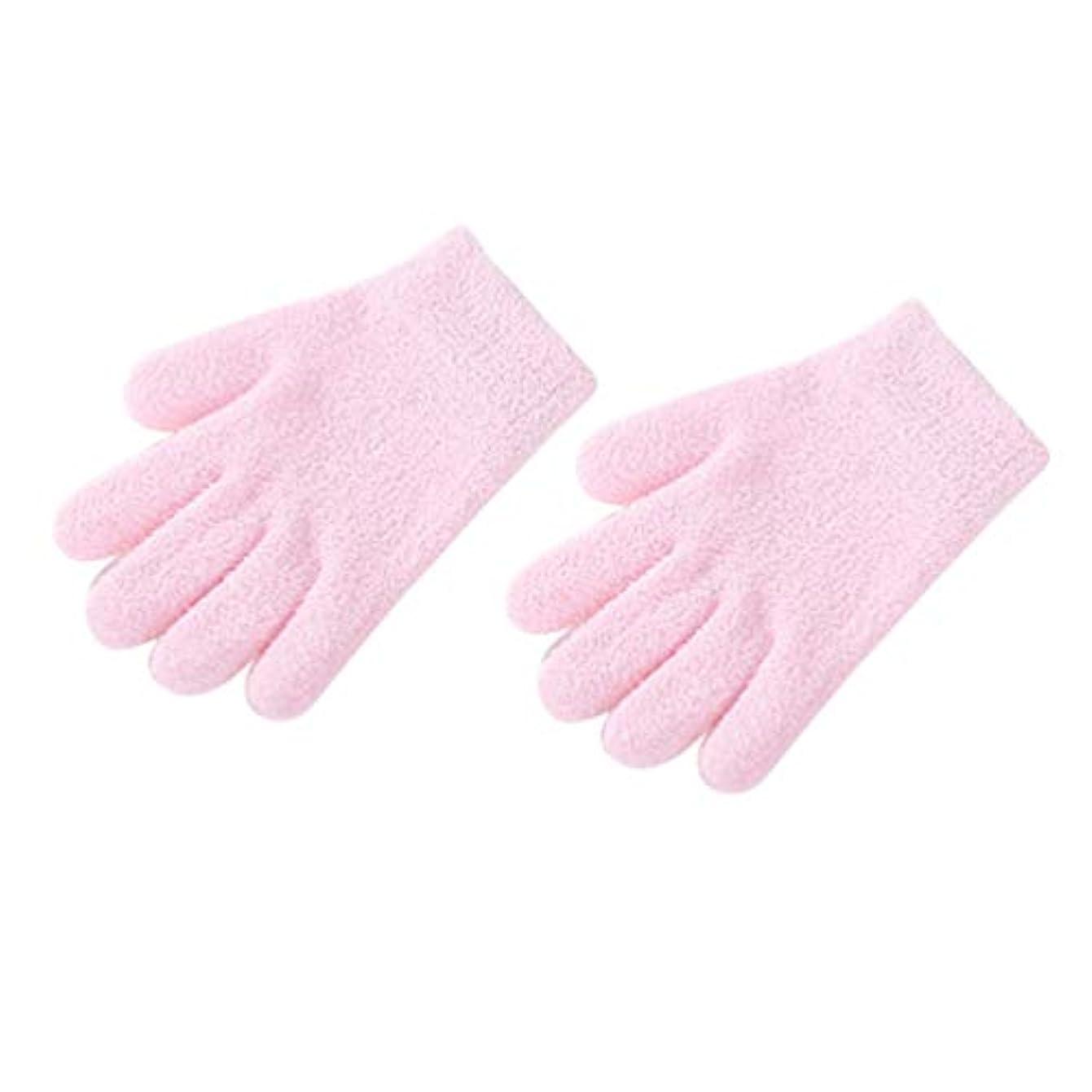 軽減するブランド名ヒゲクジラHealifty 美容用保湿手袋スキンケア手袋(ピンク)