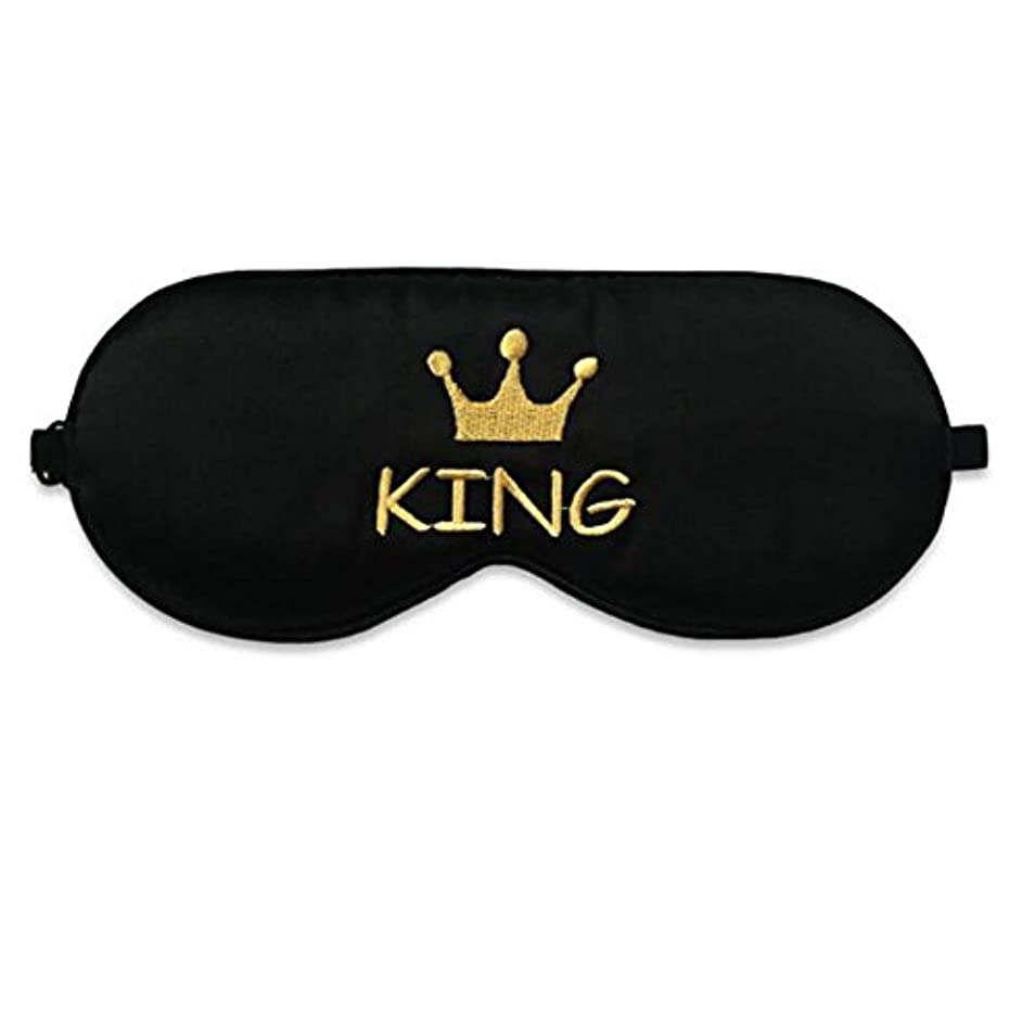見習い注入教えるキングスタイルのソフトシルクスリープアイマスクカバー