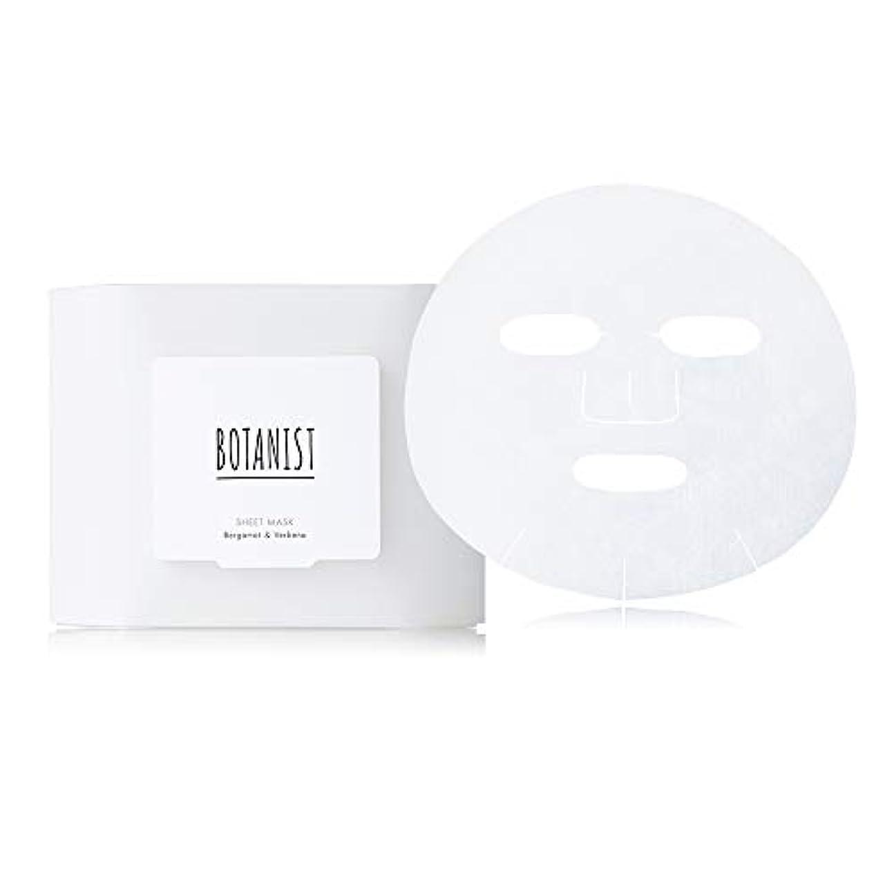 子供時代アレンジ土BOTANIST(ボタニスト) ボタニスト ボタニカルシートマスク フェイスマスク 25枚入り