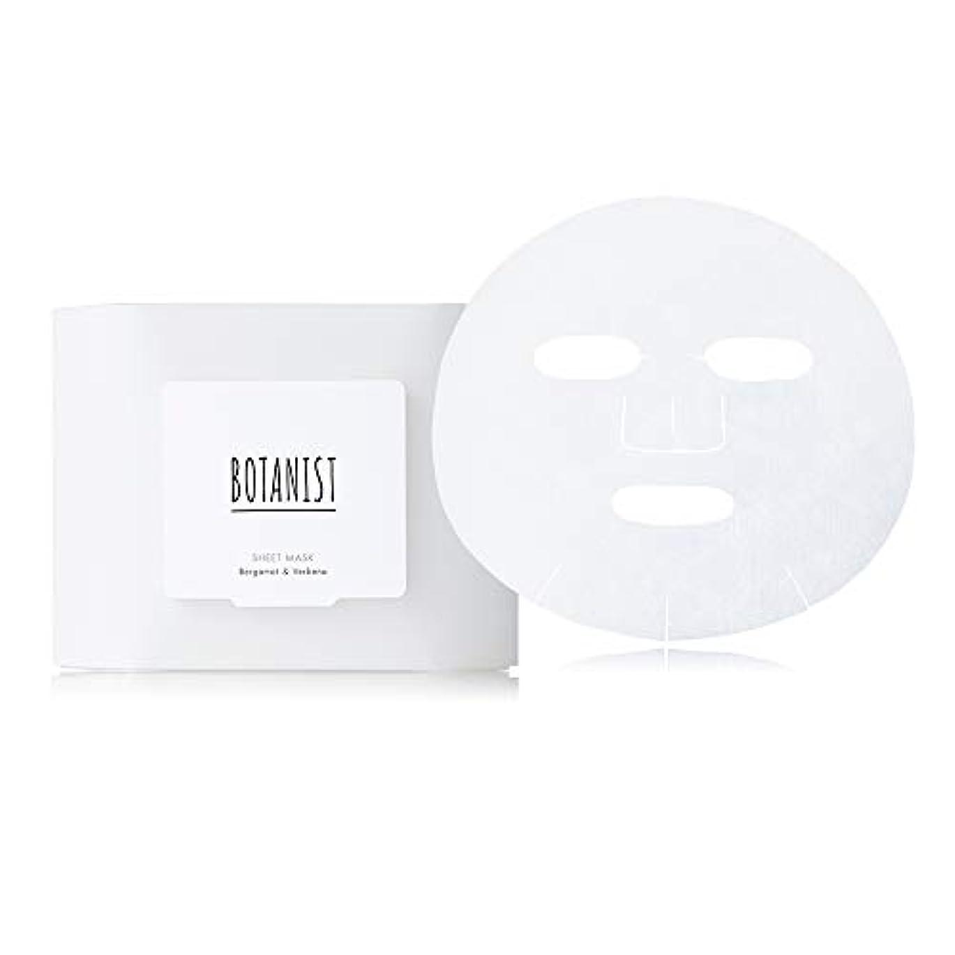 印をつける精緻化手つかずのBOTANIST ボタニスト ボタニカルシートマスク 25枚入り
