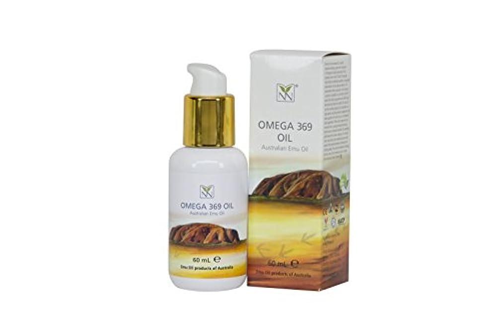 ヨーグルトはげ残高Y Not Natural エミューオイル EMU OIL 無添加100% 保湿性 浸透性 抜群 プレミアム品質 エミュー油 (60 ml)