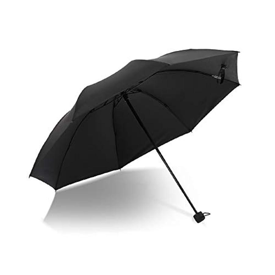 ブランク間違い怖がらせる風と雨を強化するために3つ折りにする傘傘デュアルユース日傘 (色 : E)