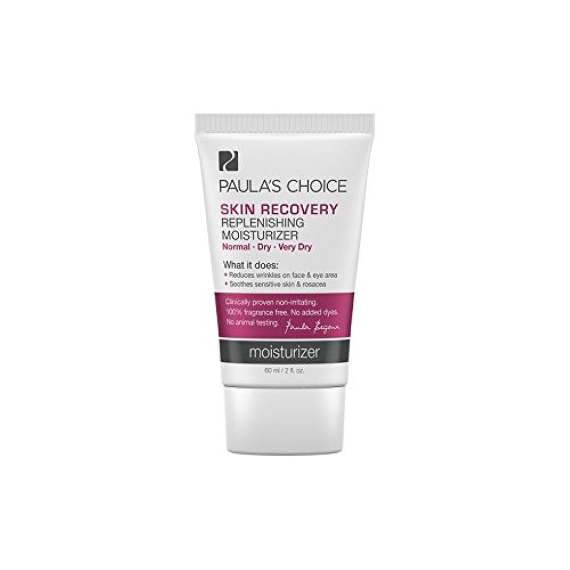 アナリストプロット悪性Paula's Choice Skin Recovery Replenishing Moisturizer (60ml) (Pack of 6) - ポーラチョイスの肌の回復補充保湿(60ミリリットル) x6 [並行輸入品]