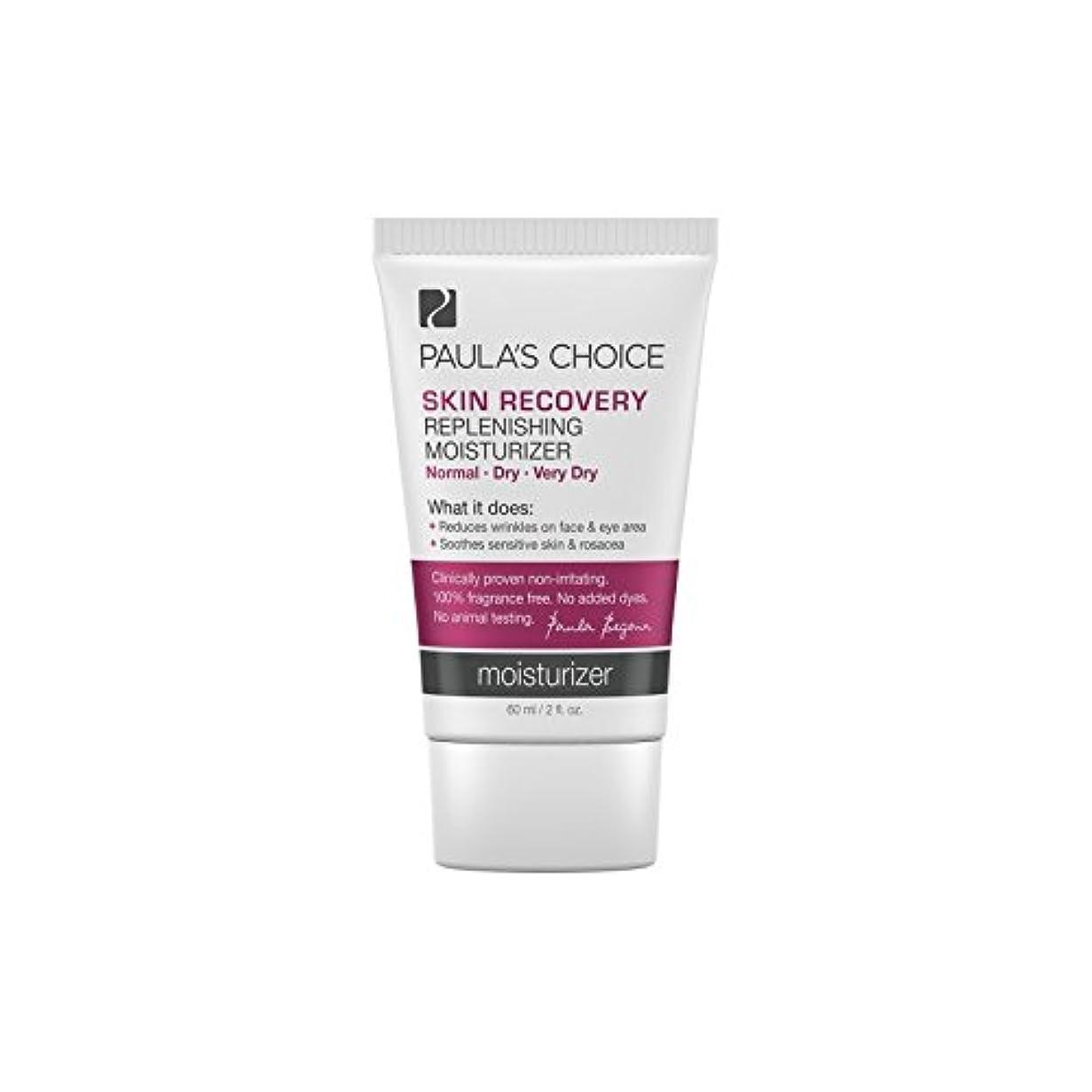 寝室を掃除する賭けミスPaula's Choice Skin Recovery Replenishing Moisturizer (60ml) (Pack of 6) - ポーラチョイスの肌の回復補充保湿(60ミリリットル) x6 [並行輸入品]
