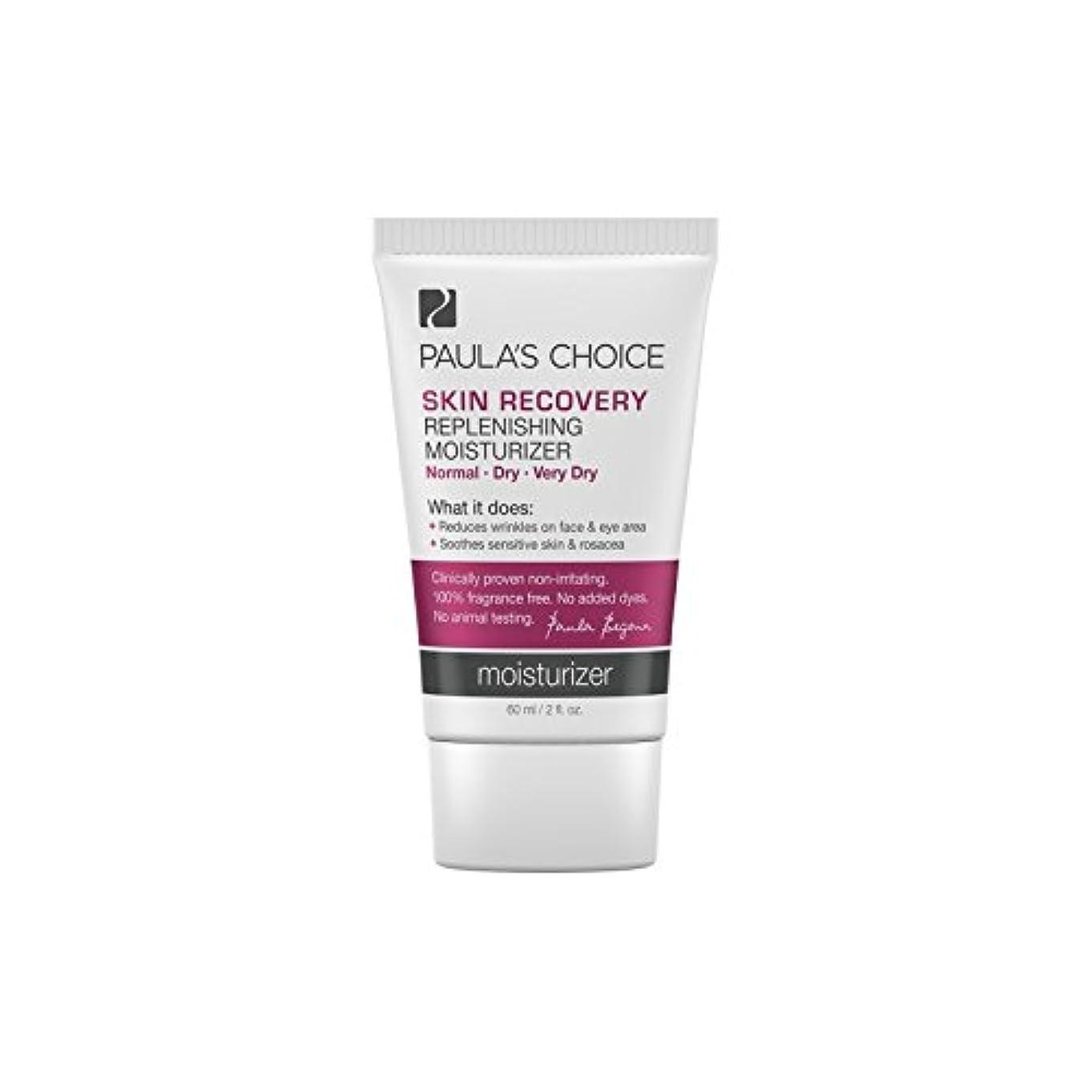 責め恐ろしいです花弁Paula's Choice Skin Recovery Replenishing Moisturizer (60ml) (Pack of 6) - ポーラチョイスの肌の回復補充保湿(60ミリリットル) x6 [並行輸入品]