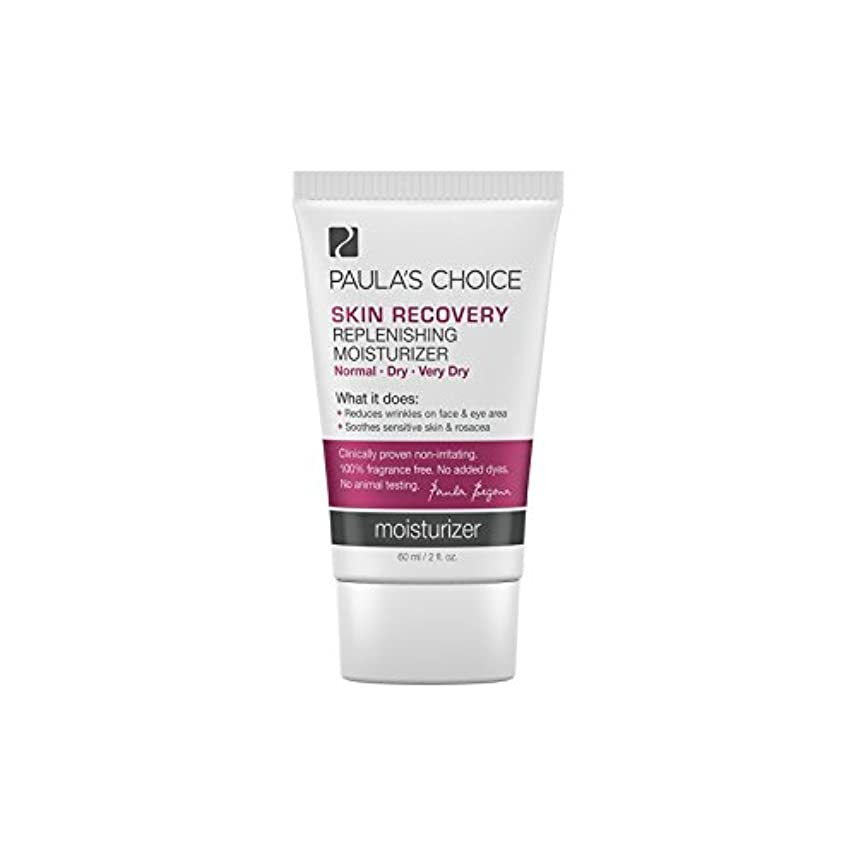 トライアスロン面白いシャークPaula's Choice Skin Recovery Replenishing Moisturizer (60ml) - ポーラチョイスの肌の回復補充保湿(60ミリリットル) [並行輸入品]
