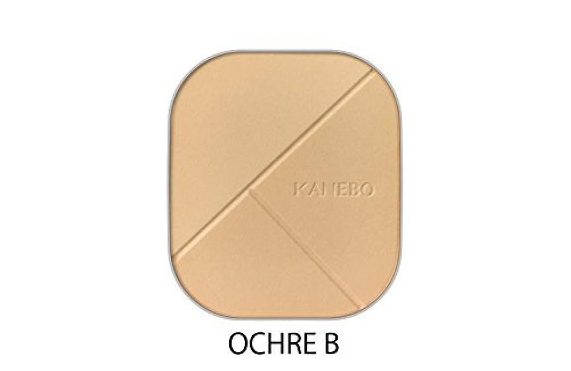 サドルふけるキャストカネボウ KANEBO デュアルラディアンスファンデーション (レフィル) #OCHRE B 9g [ファンデーション]:(メール便対応) [並行輸入品]