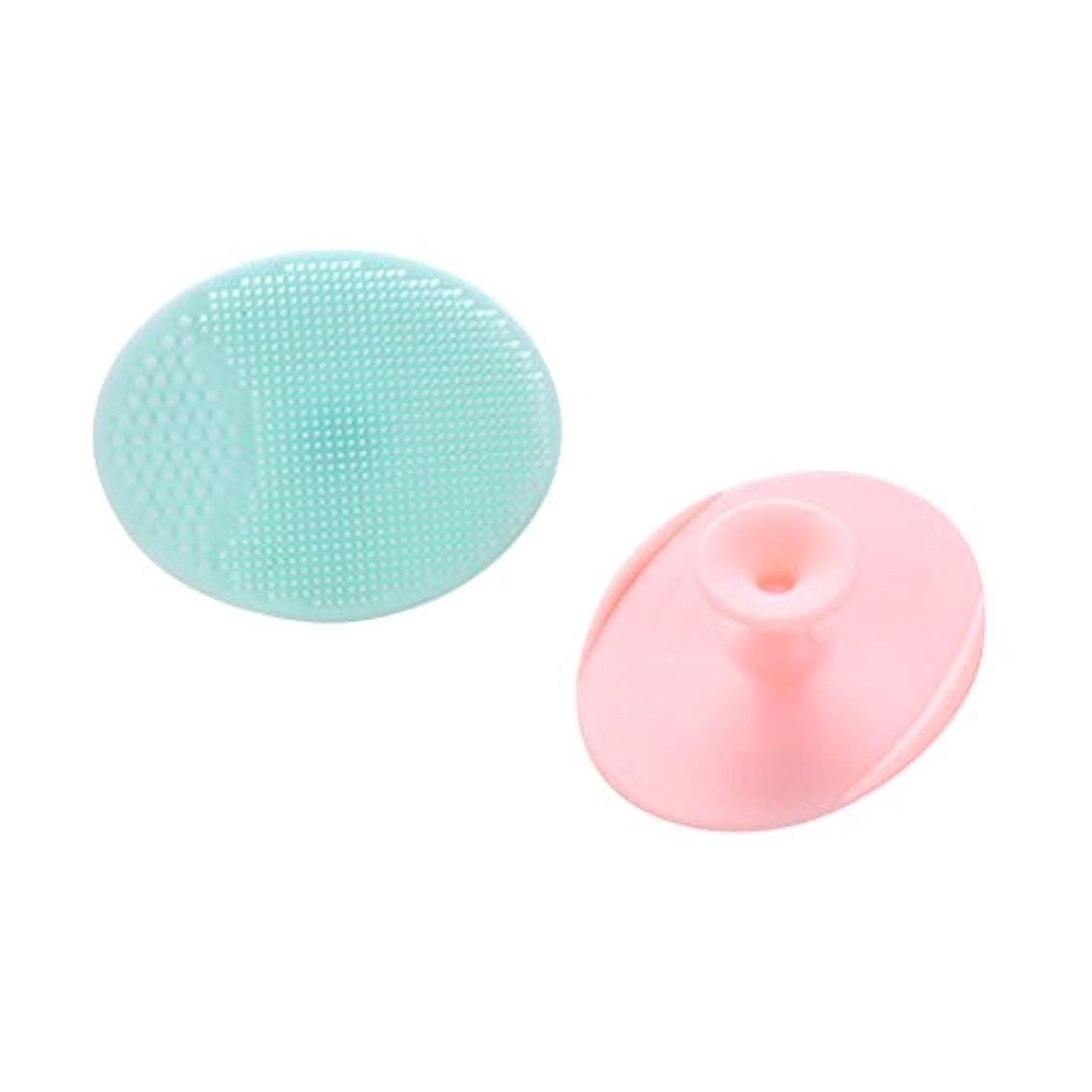 検索エンジン最適化飾るジャンプPerfk 2個 クレンジングブラシ マッサージャー 顔洗い メイクアップ スキンケア 快適 シリコン 吸盤付