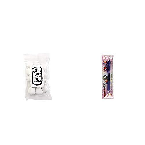 [2点セット] きなこ玉(160g)・さるぼぼ 癒しボールペン 【パープル】