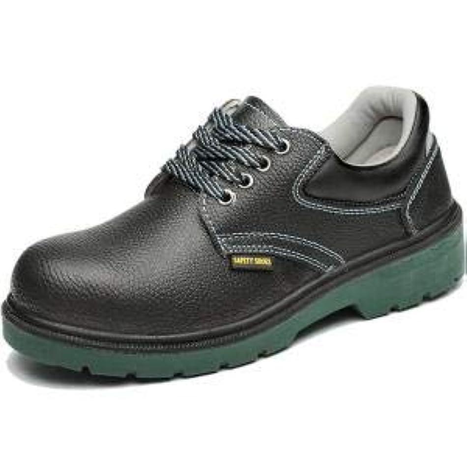 パーティションレビュー研究所5W セーフティーシューズ 安全靴 作業靴 鋼製先芯 鋼製ミッドソール 防水 絶縁 通気 防滑 耐磨耗 耐油性 刺す叩く防止 メンズ