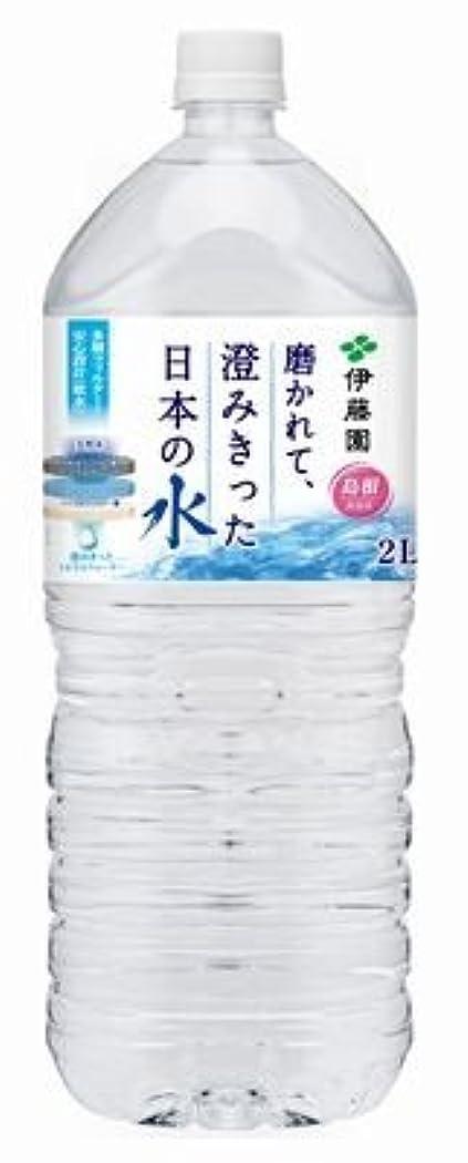 ナイロン歪める負担磨かれて、澄みきった日本の水(島根) PET 2L  6本入り