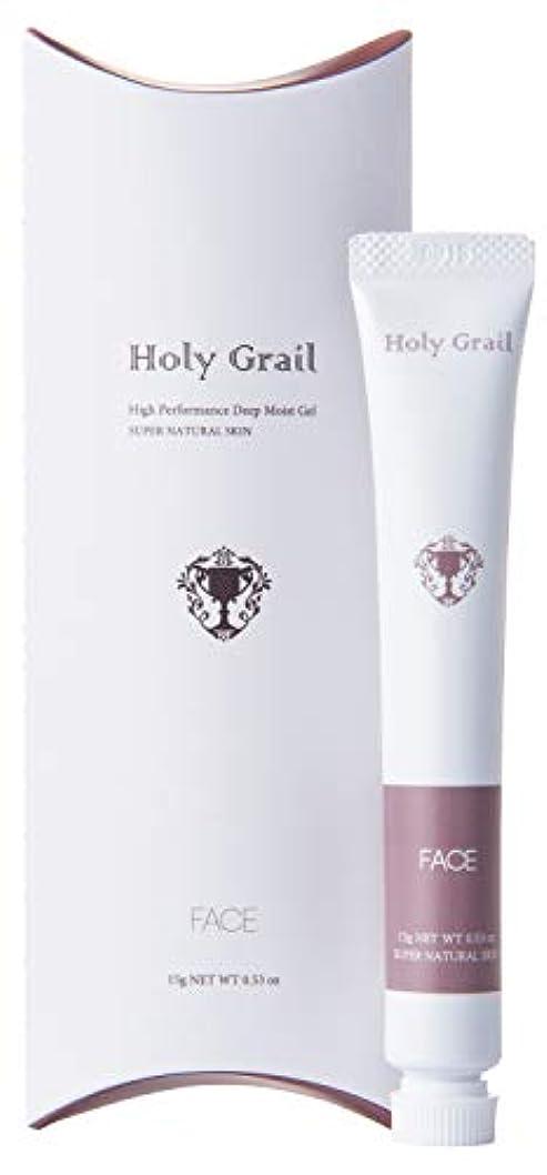 ヶ月目熱心プレーヤーHolyGrail ホーリーグレール ハイパフォーマンス ディープモイストジェル 高機能保湿美容液 (15g) 女性 男性 兼用