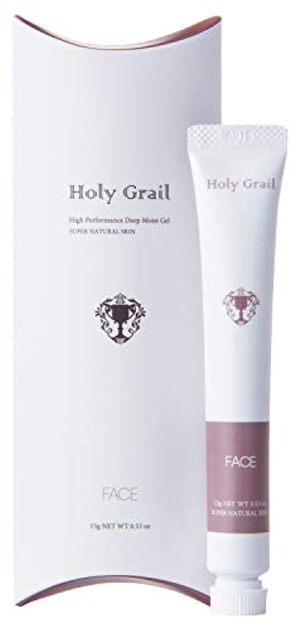 オークサイドボードと遊ぶHolyGrail ホーリーグレール ハイパフォーマンス ディープモイストジェル 高機能保湿美容液 (15g) 女性 男性 兼用