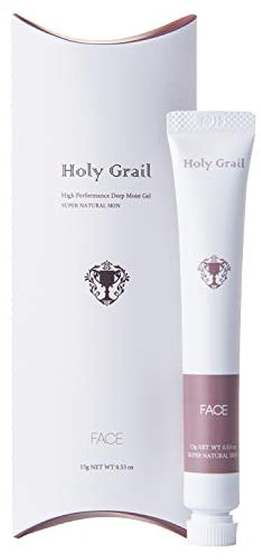 コンプライアンス知っているに立ち寄る凝視HolyGrail ホーリーグレール ハイパフォーマンス ディープモイストジェル 高機能保湿美容液 (15g) 女性 男性 兼用