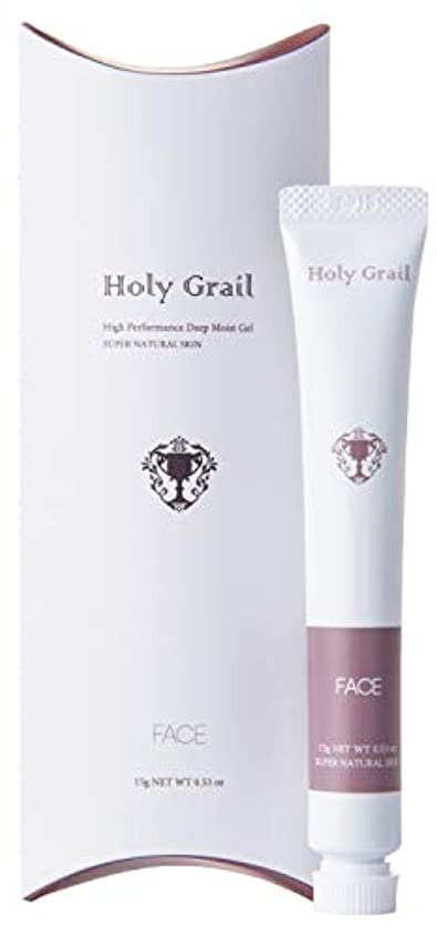 スカルクカニはぁHolyGrail ホーリーグレール ハイパフォーマンス ディープモイストジェル 高機能保湿美容液 (15g) 女性 男性 兼用