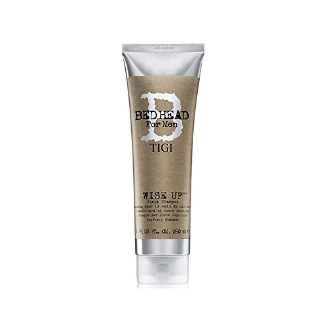 ウガンダボウリング物思いにふける賢明な頭皮シャンプー(250ミリリットル)までの男性のためのティジーベッドヘッド x4 - Tigi Bed Head For Men Wise Up Scalp Shampoo (250ml) (Pack of 4)...