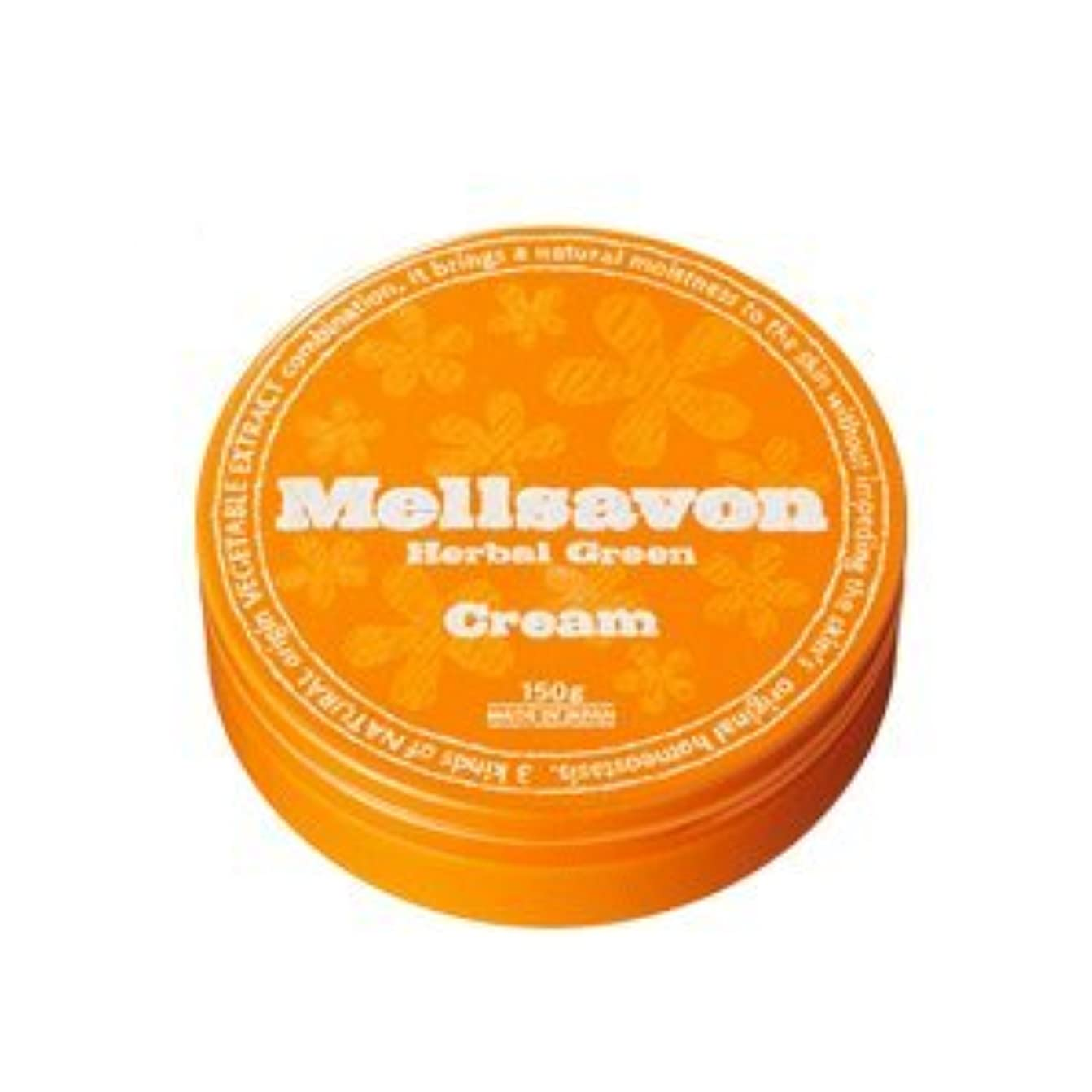 海文房具規範メルサボン スキンケアクリーム ハーバルグリーンの香り 大缶 150g