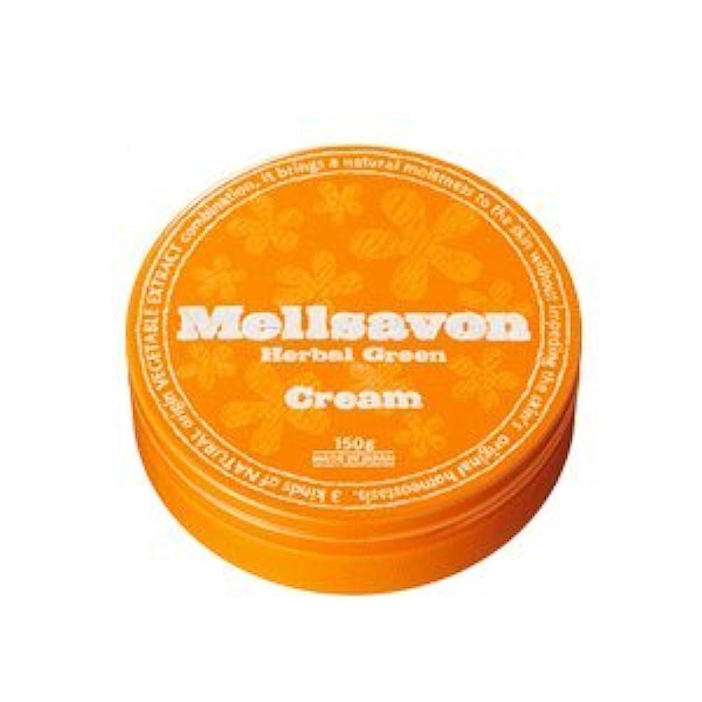 引き金と闘う制限されたメルサボン スキンケアクリーム ハーバルグリーンの香り 中缶 65g