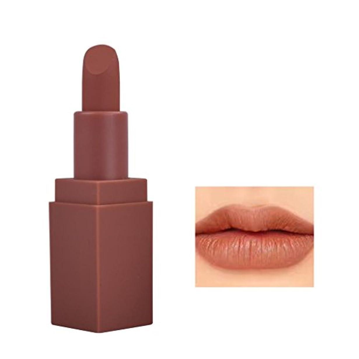 相談するソーダ水非アクティブCUTICATE 長続きがする保湿のビロードの裸の口紅の無光沢の光沢の唇のcomestics - #3
