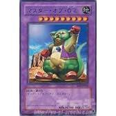 マスター・オブ・OZ 【R】 SOD-JP035-R [遊戯王カード]《ソウル・オブ・ザ・デュエリスト》