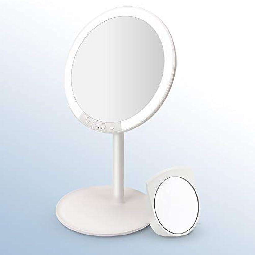 メドレー辛いロビー【強化ガラス】LED化粧鏡 化粧ミラー 66LEDライト 3色光モード 7段階調光 USB式 7倍拡大鏡 180度回転 収納ベース 丸型