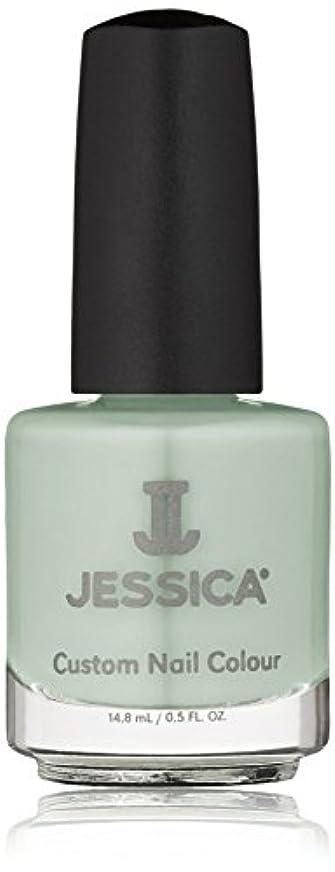 繕う危険にさらされている資格情報Jessica Nail Lacquer - Mint Blossoms - 15ml / 0.5oz