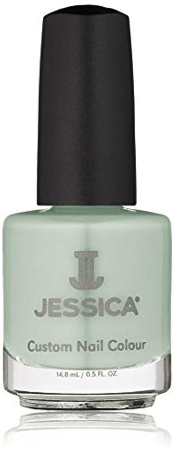 反発美容師呼びかけるJessica Nail Lacquer - Mint Blossoms - 15ml / 0.5oz