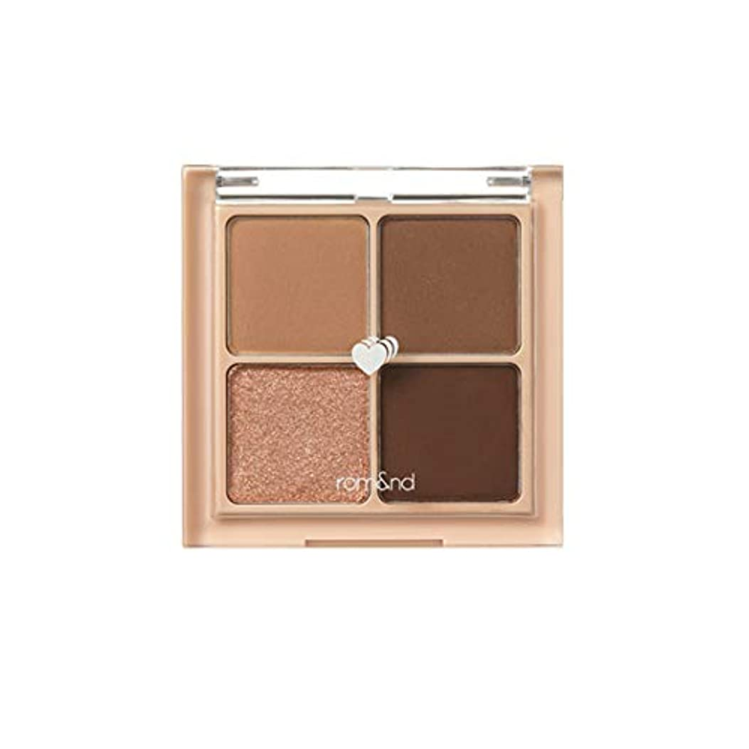 バランスのとれた差別するエッセイrom&nd BETTER THAN EYES Eyeshadow Palette 4色のアイシャドウパレット # 3 DRY ragras(並行輸入品)
