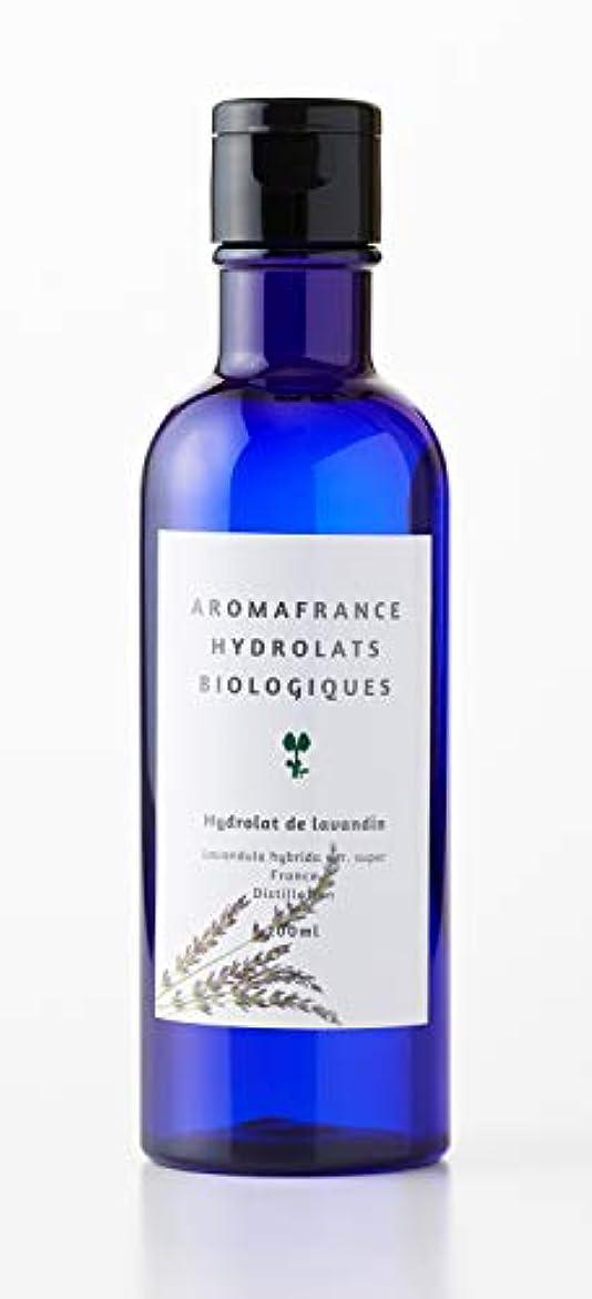扱いやすい袋ミンチアロマフランス(Aroma France)ハーブウォーター ラバンジン 200ml
