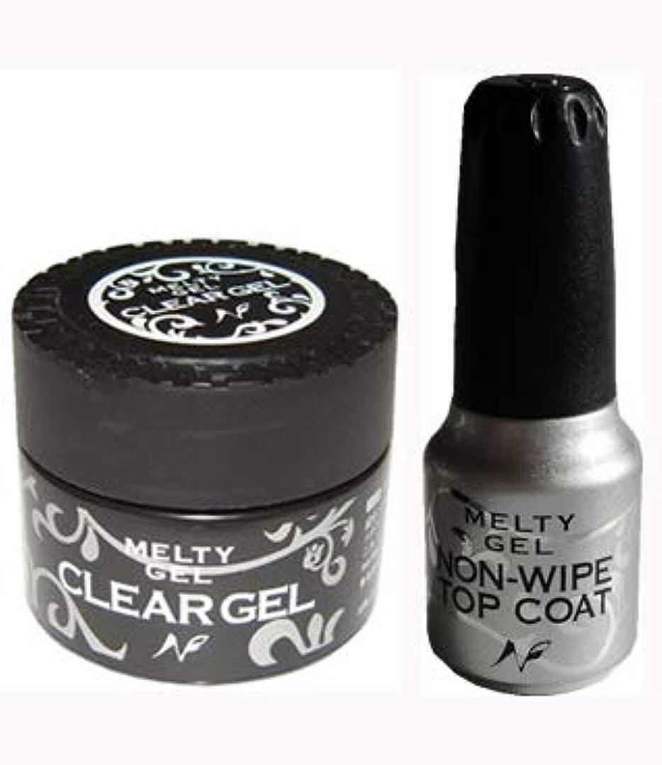 恥掃除お嬢Melty Gel クリアジェル 14g JNAジェルネイル検定指定製品+メルティジェル ノンワイプトップコート(拭き取り不要) セット