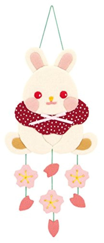 オリムパス製絲 笑福 見守りつるし飾り 桜うさぎ PA-681 手芸?ハンドメイド用品