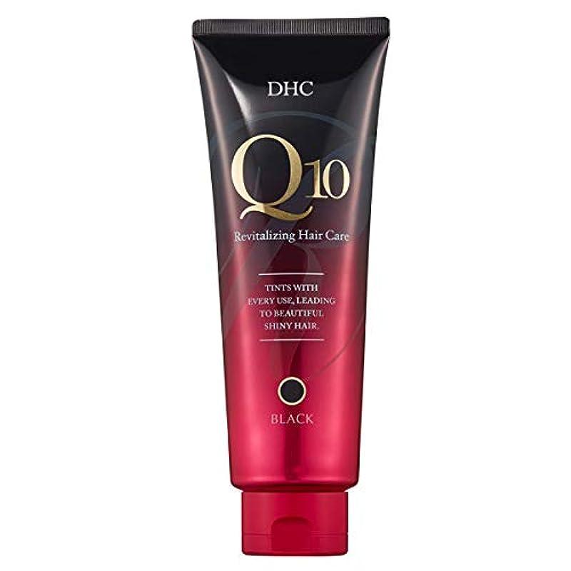 受粉する消毒するスクラブDHC Q10プレミアムカラートリートメント(ブラック)