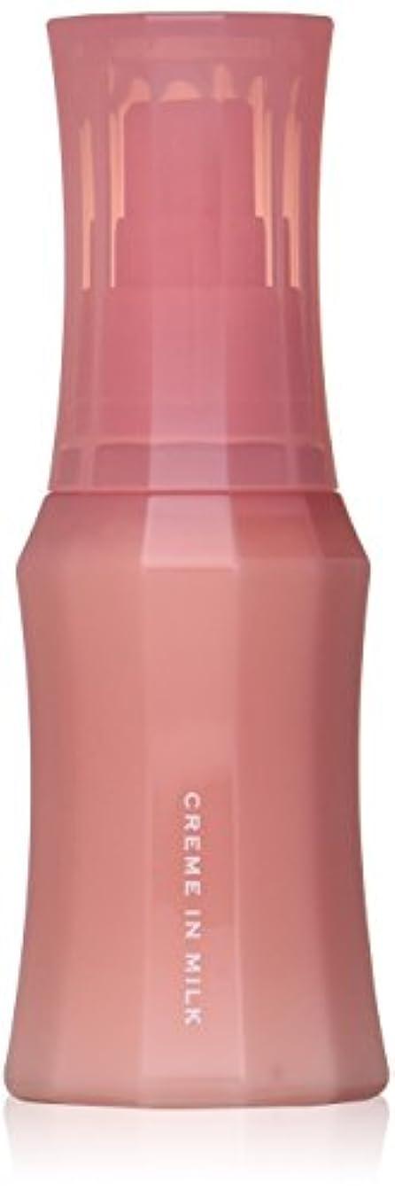 読書をする色合い株式ナリス レジュアーナ クリームインミルク (濃密 乳液)