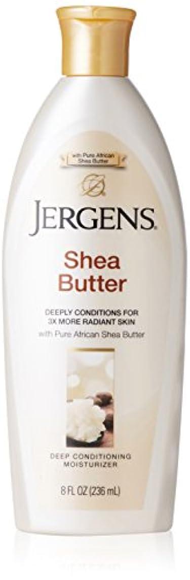 繰り返す頬暫定Jergens Shea Butter Deep Conditioning Moisturizer, 236ml