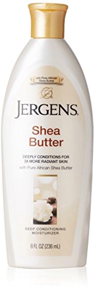 禁止するり赤道Jergens Shea Butter Deep Conditioning Moisturizer, 236ml