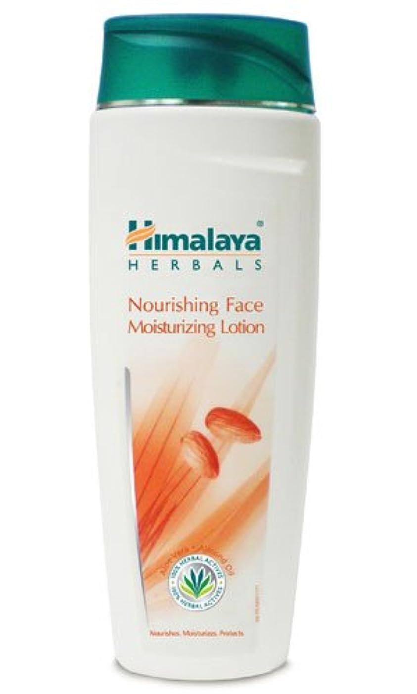 バン崩壊元のHimalaya Nourishing Face Moisturizing Lotion(アーモンドオイル100ml) [並行輸入品]