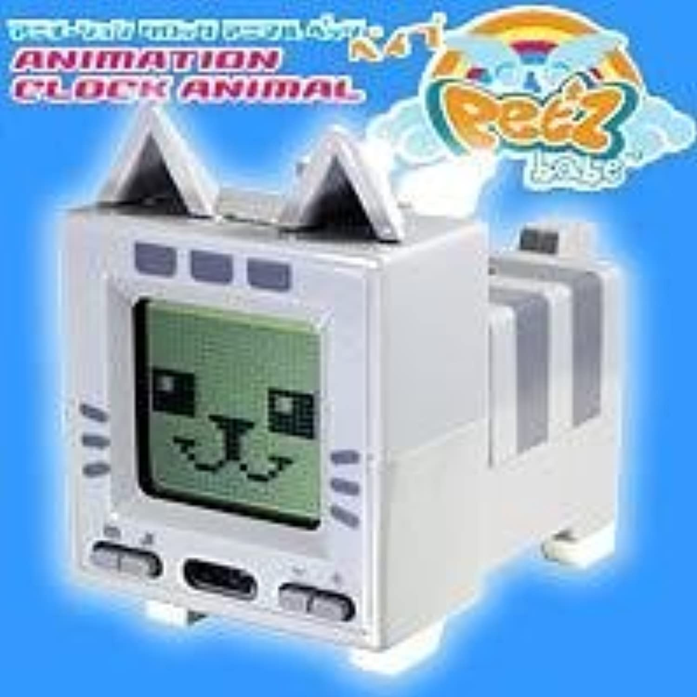 Pet'z babe (ペッツベイブ) 目覚まし時計 アニメーション クロック アニマル クリス グレー PEB-6009-GR