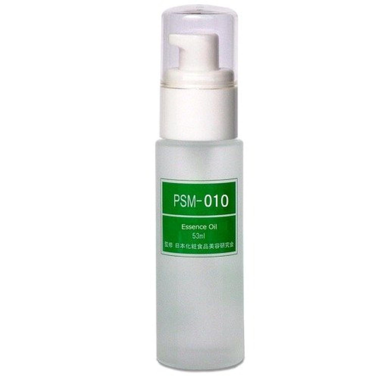 CFB エッセンスオイル PSM010